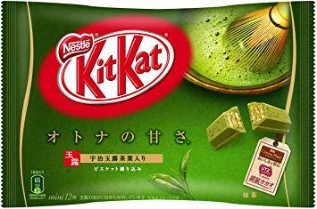 Nestlé Kit-Kat, matcha flavor.